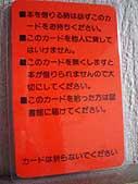 DSC03117